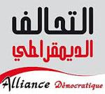 L'acceptation d'intégrer l'article 15 du décret-loi 35/2011 stipulant