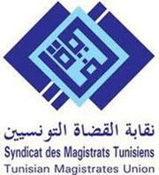 Le Syndicat des Magistrats Tunisiens(SMT)  tient  aujourd'hui