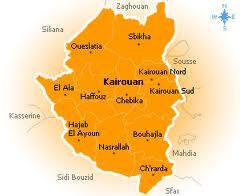 Plusieurs agents du mécanisme 16 dans la fonction publique à Kairouan ont procédé ce lundi