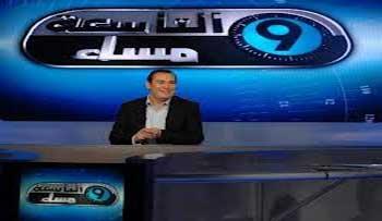La direction d'Ettounissiya TV a exprimé