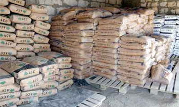 Le ministère de l'Industrie a expliqué que la décision de libérer les prix du ciment a été prise à cause du surplus de production et ce