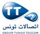 Tunisie Telecom attire l'attention que certains de ses abonnés mobiles ont reçu durant les dernières heures un SMS frauduleux contenant le texte suivant
