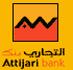Attijari Intermédiation annonce que l'augmentation du capital social de la banque corrélative à la conversion des obligations convertibles