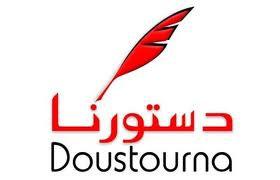 Le Réseau Doustourna a mis en garde contre la montée des menaces