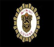 Un certain nombre d'agents et officiers de la douane ont organisé un sit-in de protestation devant le siège de l'ANC pour demander l'accélération des procédures de l'examen