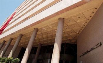 La Banque centrale de Tunisie a déclaré que le dépôt de 100 millions de dollars par l'Algérie permettra aux réserves en devises de la