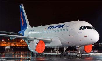Nous avons reçu de la compagnie Syphax