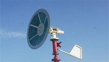 Une invention tunisienne vient d'être annoncée