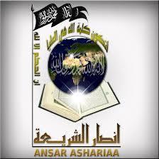 Shems FM vient d'apprendre par le biais d'une source sécuritaire l'arrestation d'un des Emirs d'Ansar Chariâa à Sfax . Le terroriste qui était