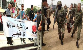 La Tunisie vit
