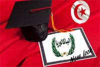 Le syndicat général de l'enseignement secondaire a annoncé la suspension