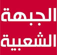 Hédi Bouazizi