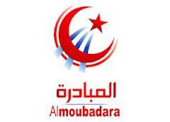 Le site électronique Al-Majles