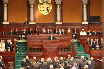 La nouvelle Constitution tunisienne a été célébrée