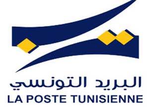 La Poste Tunisienne a annoncé dans un communiqué la fermeture momentanée