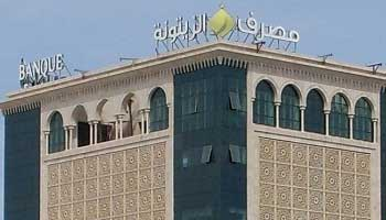 Le PDG de la banque tunisienne Zitouna