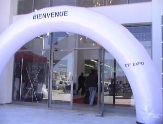 Le Centre tunisien des foires