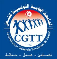 La révolution n'a pas encore eu lieu en Tunisie étant donné que les droits de liberté sont désormais toujours absents