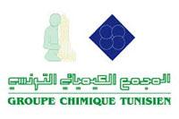 Onze responsables du Groupe chimique tunisien (GCT) comparaîtront bientôt devant le pôle judicaire pour irrégularités et dépassements financiers