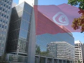 La Note de stratégie intérimaire de la Banque mondiale pour la Tunisie a été examinée