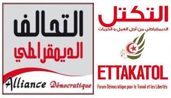 Deux partis politiques tunisiens ont tenu leurs congrès