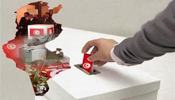 La problématique du financement des partis politiques fait encore polémique. Trois associations tunisiennes ont obtenu