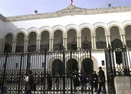 Le quotidien tunisien Achourouk