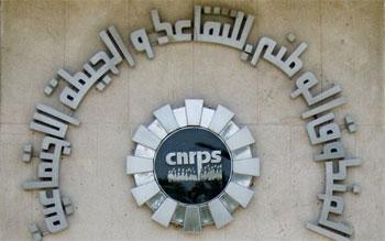 Le PDG de la CNRPS (Caisse Nationale de Retraite et de Prévoyance Sociale)