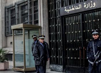 Tunisie : Le ministère de l\'Intérieur recrute des lieutenants ...