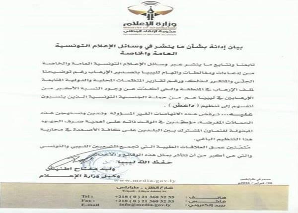 libi25