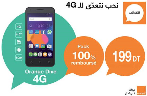 tunisie orange lance en exclusivit le smartphone 4g le moins cher du march african manager. Black Bedroom Furniture Sets. Home Design Ideas