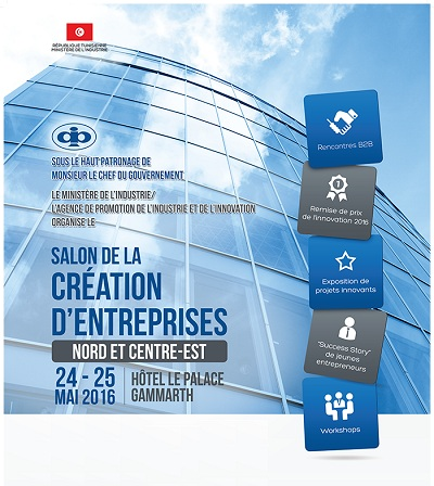 L 39 apii organise le salon de la cr ation d entreprises for Salon creation entreprise