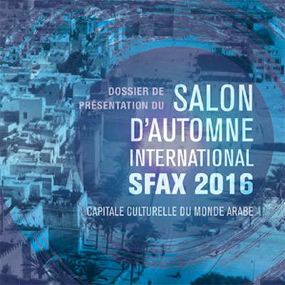 Sfax accueillera la deuxi me dition du salon d automne for Salon 9 places tunisie