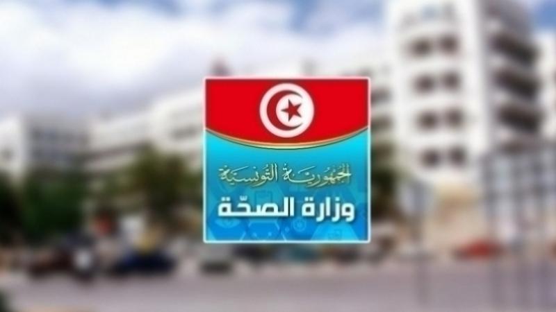 Tunisie : 16 nouveaux cas de coronavirus conf ...