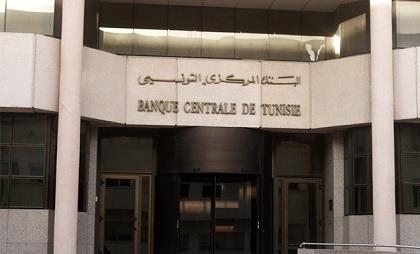BCT : Les banques de plus en plus gourmandes