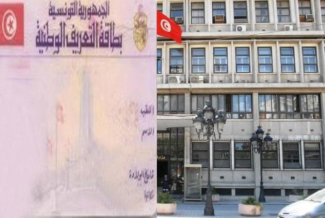 Tunisie : Le ministère de l\'intérieur est blindé contre l ...