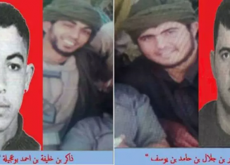 De nouveaux détails dans la traque des deux terroristes à Monastir Sd-326x235