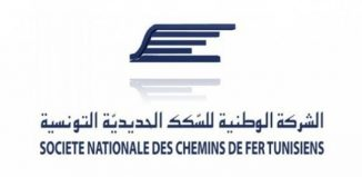 Reprise du trafic ferroviaire sur la ligne Tunis-Nabeul, mercredi soir