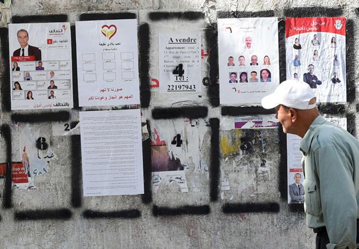 Coup d'envoi de la campagne électorale (PAPIER GENERAL) — Tunisie/Municipales