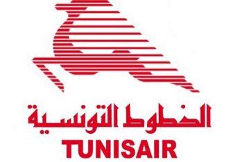 Tunisair : Tous les vols vers la France impactés par une grève Tuniss-326x235