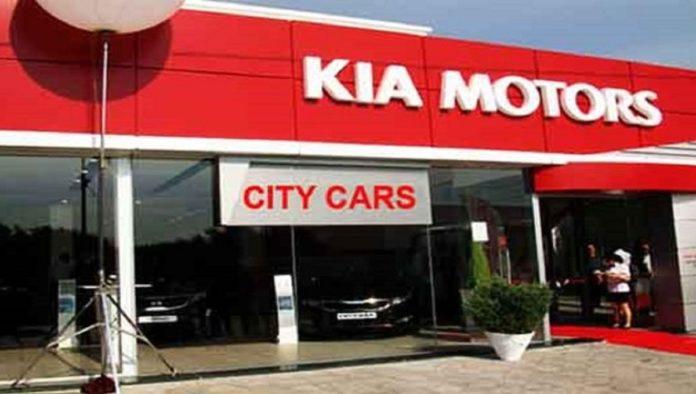 City cars kia