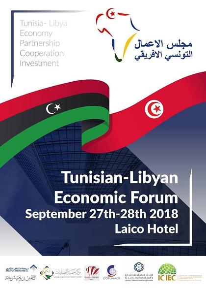 TABC lorgne la Libye, dont le PIB affiche +55% en 2017
