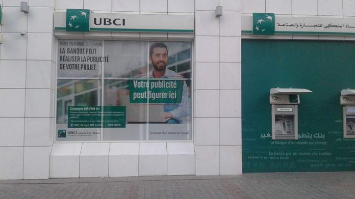 UBCI lance le concours « MA PUB ICI », et offre une compagne publicitaire d'une valeur de 30 000 dinars
