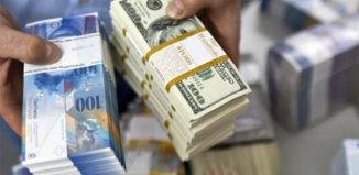 Augmentation des réserves en devises à 77 jours d'importation après le déblocage du crédit de la BM
