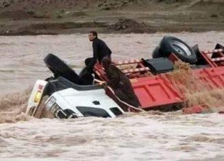 Kasserine sous les eaux, 2 morts déjà… Kdifsd-326x235