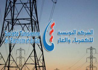 Monastir : La zone touristique privée d'électricité ce dimanche Steg-2_06082015091832-326x235
