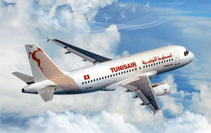 acb6af860460 Tunisair   Changement de la programmation des vols de et vers la France  demain jeudi
