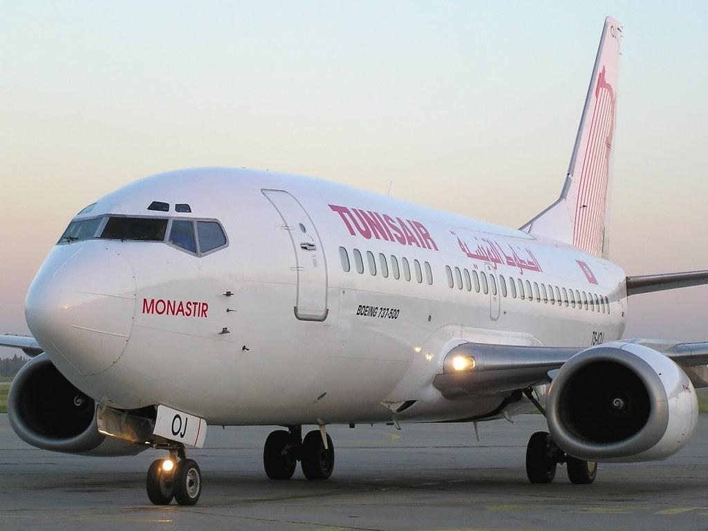 7761cc13982a Un CM sur la restructuration de Tunisair - African Manager