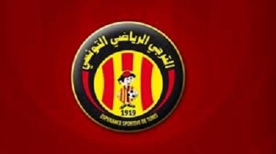 Foot Super Coupe De Tunisie 2018 2019 Seule L Esperance St A