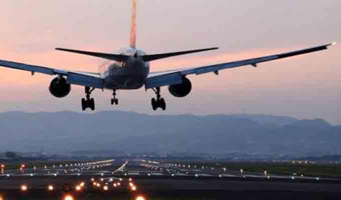 aeroport tuniscarthage